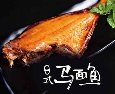 多多乐日式马面鱼包装设计