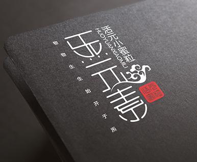 炁元素LOGO品牌设计